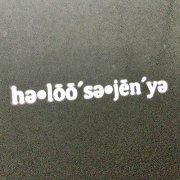 'Hallucigenia' pronunciation